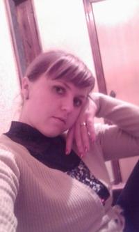 Янкевич Елена