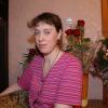 Тесля Ольга