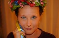 Кальченко Ирина