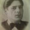 Новиков Игорь