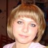Коркина Светлана