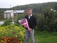 Головко Денис