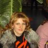 Александрова Елена