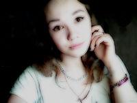 Лукошкина Валерия