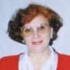 Игина Тамара