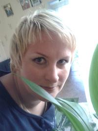 Бубырева Ирина