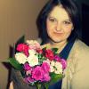 Радчук Наталья